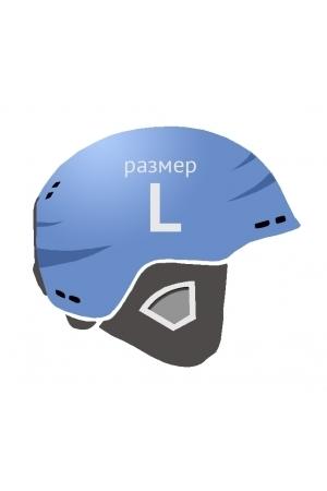 Шлем размер L